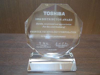 2004 DISTRIBUTOR AWARD