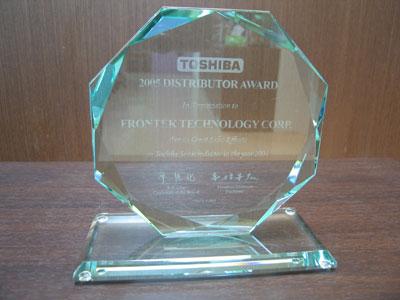 2005 DISTRIBUTOR AWARD