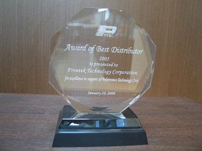 2005 Award of Best Distributor