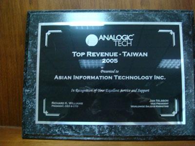 Top Revenue Taiwan 2005