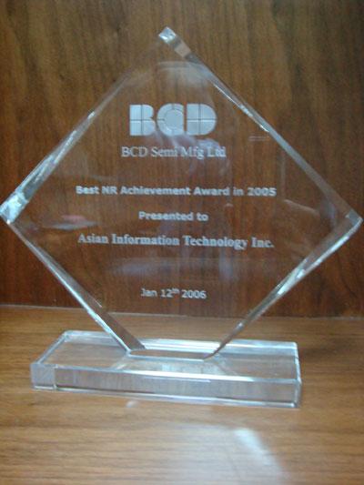 Best NR Achievement Award in 2005