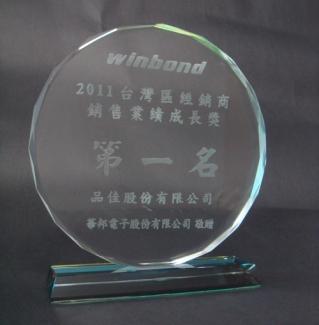 2011 台湾区经销商销售业绩成长奖 第一名