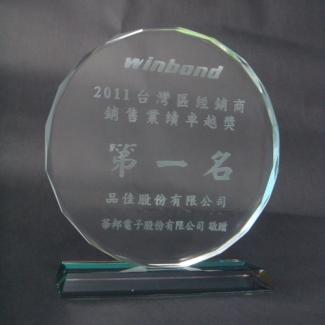 2011 台灣區經銷商銷售業績卓越獎 第一名