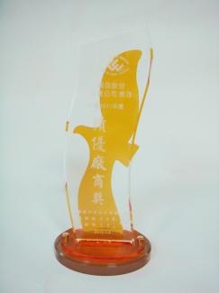2011年度 績優廠商獎