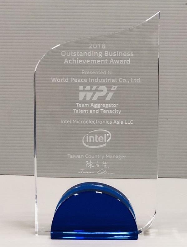 2018 Outstanding Business Achievement Award