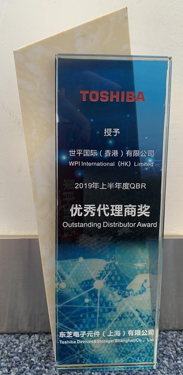 2019年上半年度QBR 優秀代理商獎