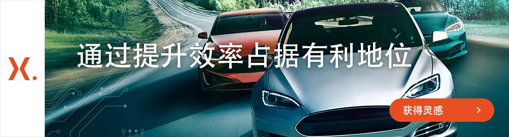 Nexperia_Automotive_SC