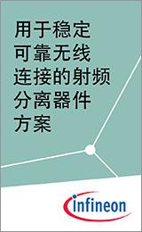 Vol.50_USB_IFX_SC