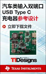 Vol.50_USB_TI_SC