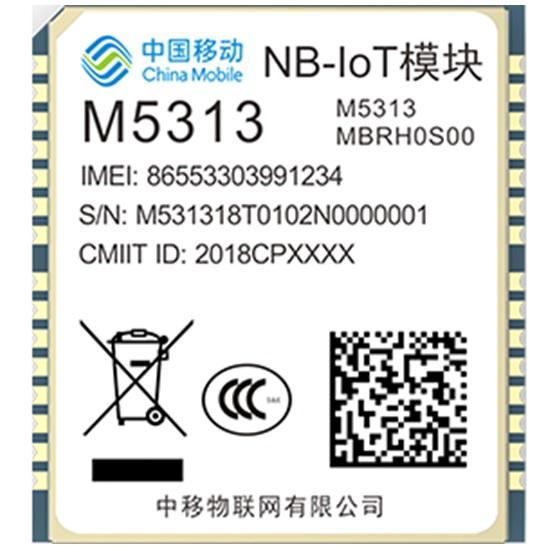 M5313 NB-IoT通信模組