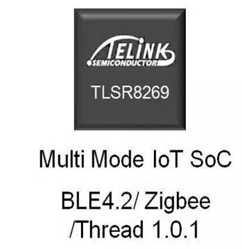 TLSR8269 多模物��W�o�芯片
