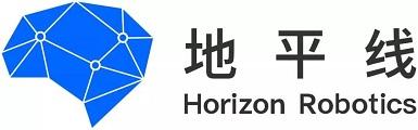 北京地平线机器人技术研发有限公司