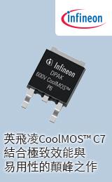 Infineon_MB_20150520