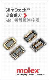 Molex SlimStack™