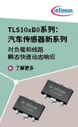 IFX_Automotive_20180808