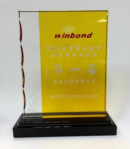 2014台灣區經銷商銷售業績桌越獎 第一名