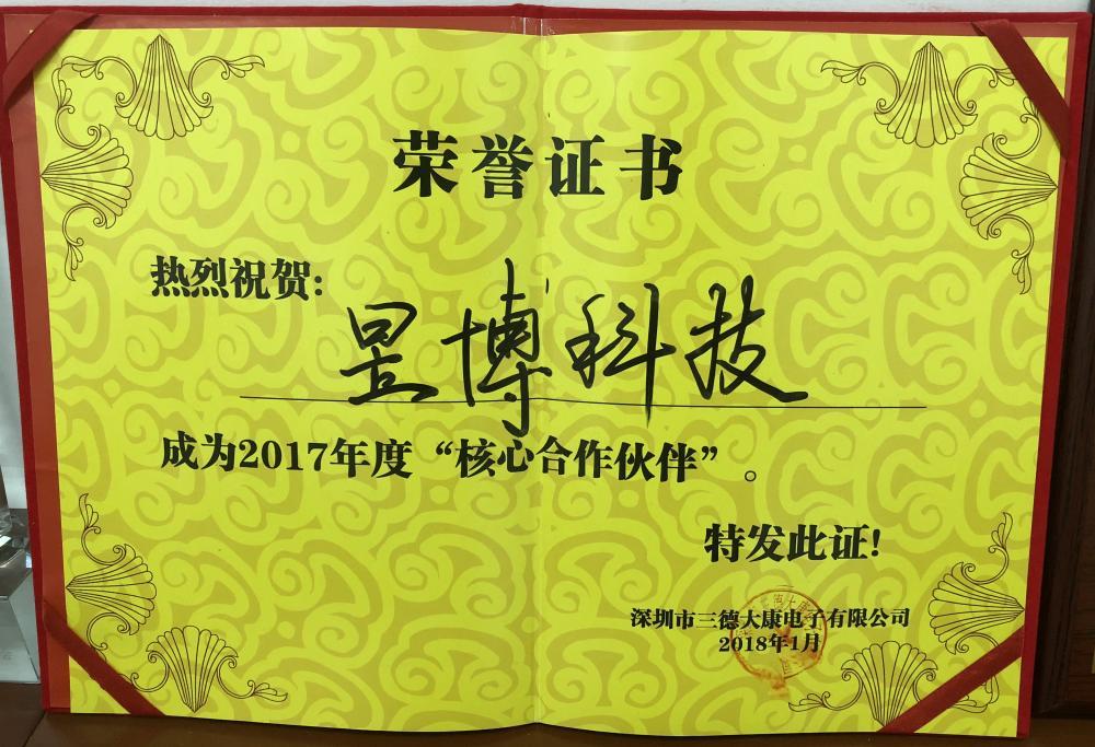 Core Co-operative Partner Award