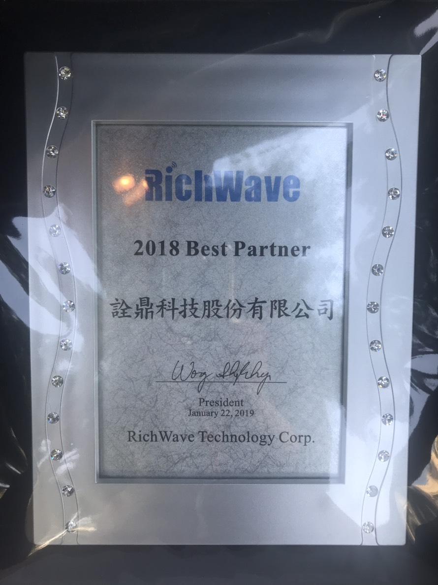 2018最佳合作伙伴
