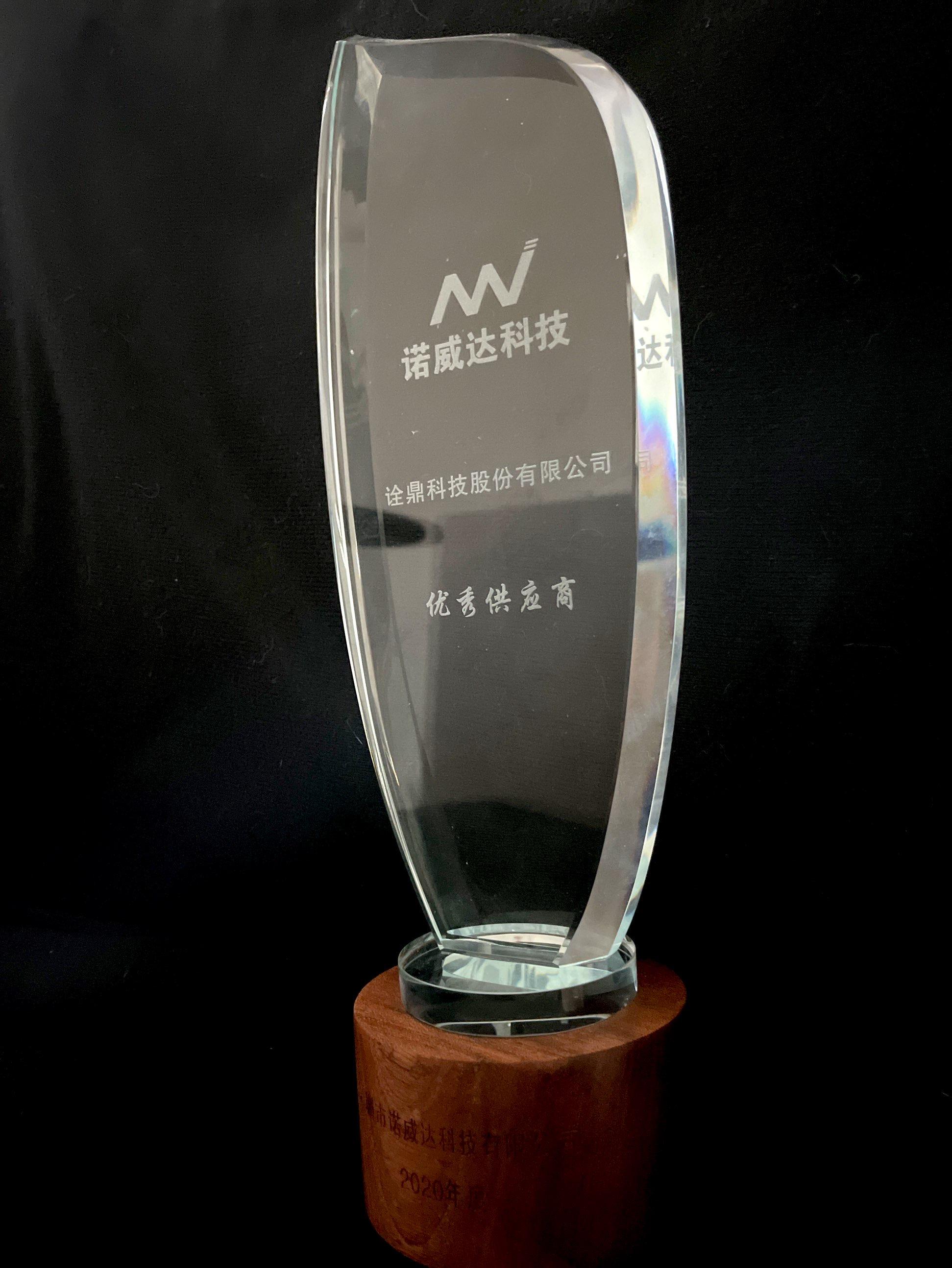Best Vendor Award