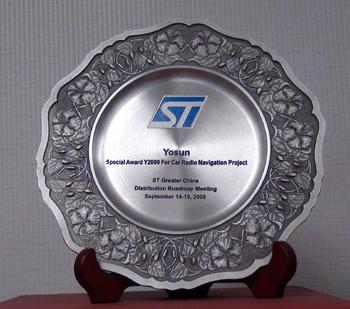 2009年STM意法半導體汽車音效產品中國區特別獎