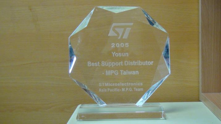 2005年STM意法半導體亞太地區台灣最佳MPG團隊獎