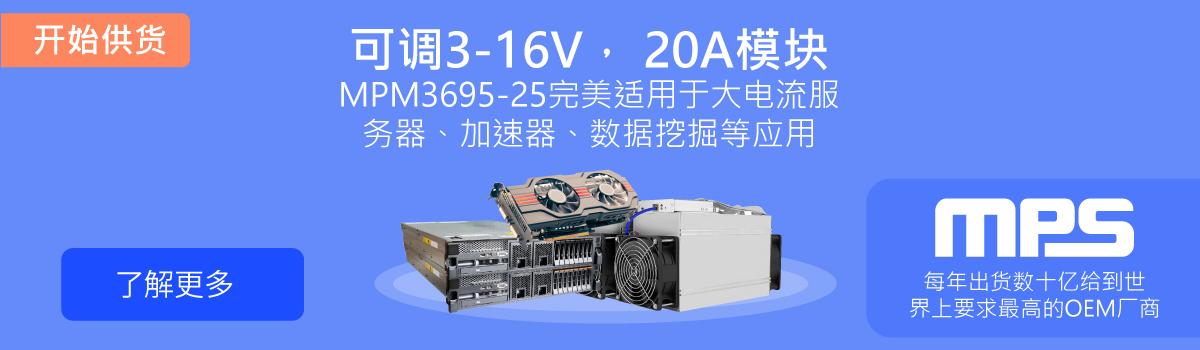 MP3695-25