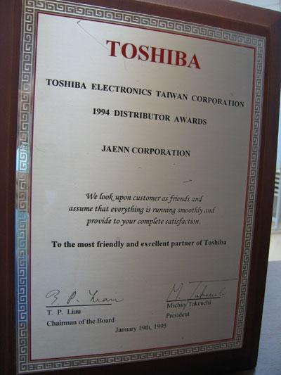 1994 Distributor Award