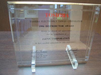 1996 DISTRIBUTOR AWARD
