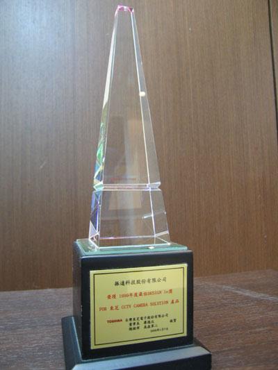 1999年度最佳DESIGN IN獎 For 東芝CCTV Camera Solution產品