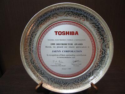 1999 DISTRIBUTOR AWARD