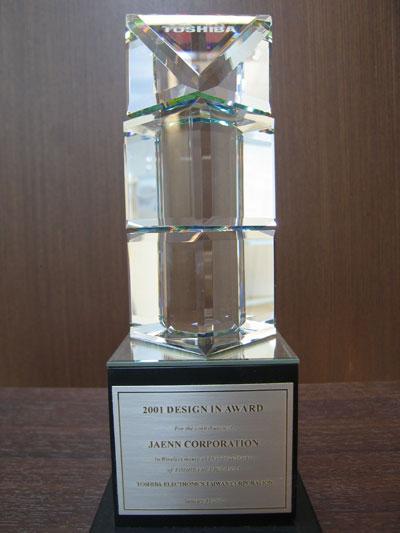 2001 Design In Award