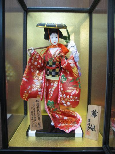 Sanyo 20th Anniversay Souvenir